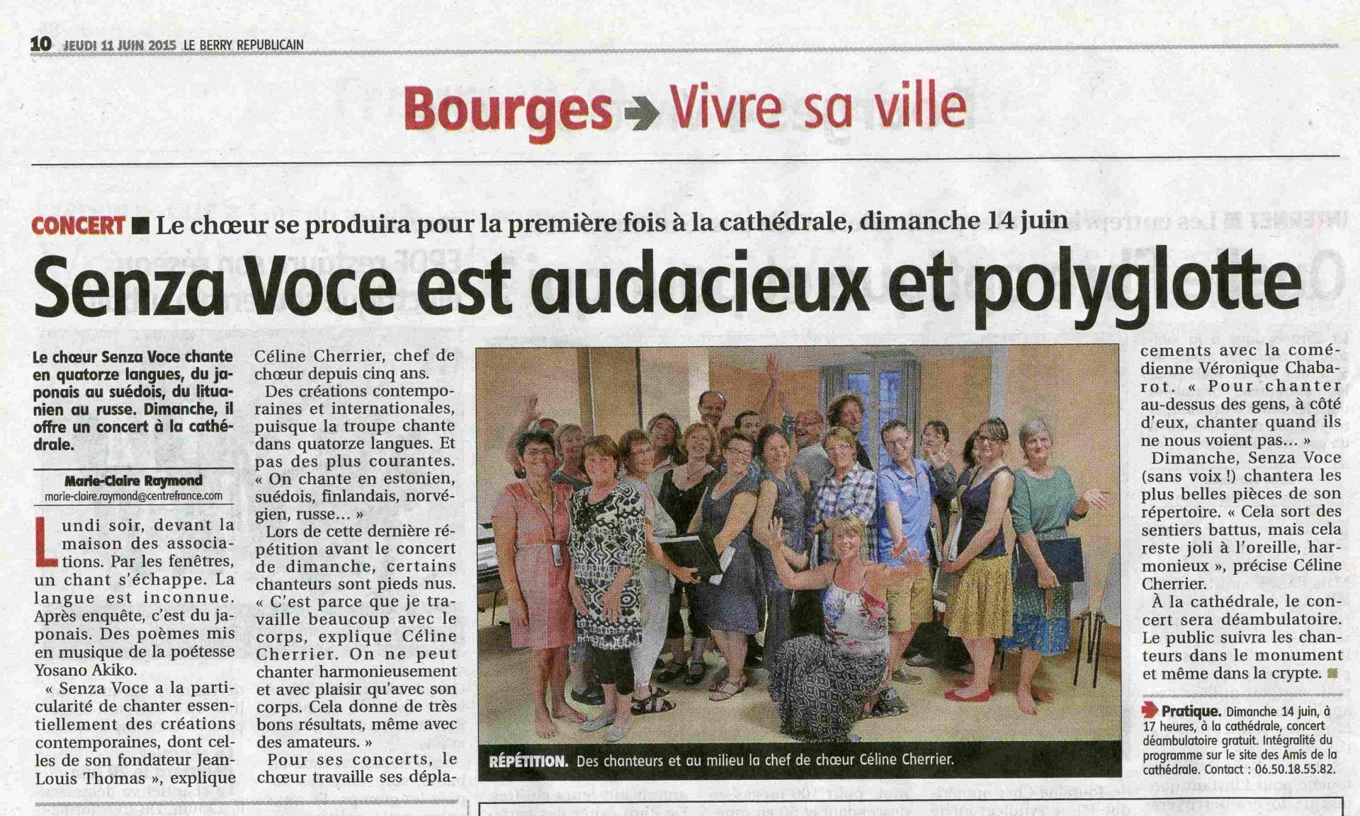 Concert cathédrale de bourges 14/06/2015